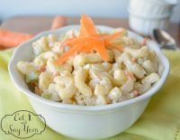 Summer Macaroni Salad - A refreshing and delicious summer side dish! {The Love Nerds} #recipe #sidedish #pastasalad