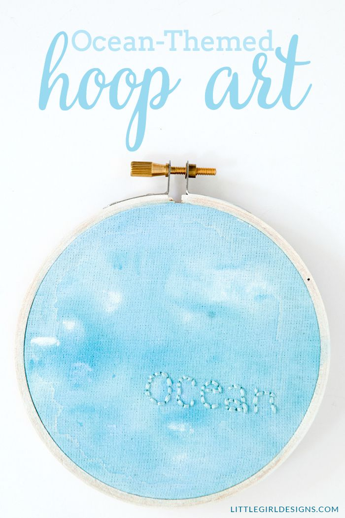 Adorable and easy craft - Ocean Themed Hoop Art! | The Love Nerds Contributors