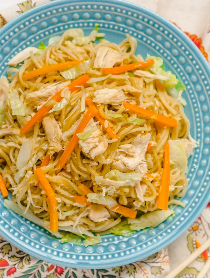 This recipe for homemade chicken lo mein is an easy family dinner the whole family will love! Noodles, vegetables, and soy sauce combine for a light, fresh meal that makes a tasty dinner and leftovers!
